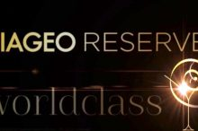 diageo reserve worldclass competition