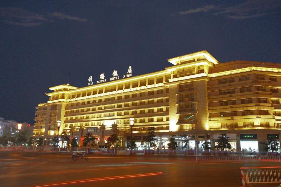 Atour Hotel Bell Tower, XIAN